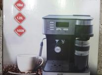 قهوه ساز  اسپرسوساز  رمانتیک 15 بار  لیوان دار در شیپور-عکس کوچک