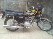 موتور سیکلت احسان در شیپور-عکس کوچک