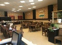 285 متر تجاری میدان اتریش در شیپور-عکس کوچک