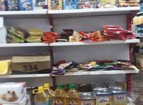 45متر مغازه  در شیپور-عکس کوچک