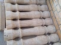 نرده سنگی فروش فوری  در شیپور-عکس کوچک