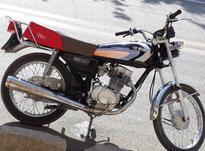 متورتیزتک150 در شیپور-عکس کوچک