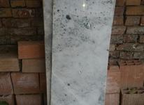 سنگ پله  سفید در شیپور-عکس کوچک