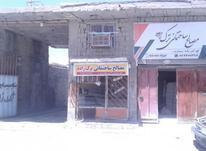 اجاره انبار و دو مغازه 240 متری  در شیپور-عکس کوچک