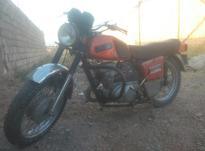 موتور ایژ روستا مدل 93 در شیپور-عکس کوچک