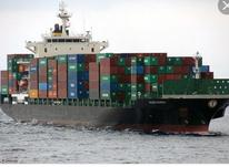صادرات و واردات کالا ،ترخیص کالا در شیپور-عکس کوچک
