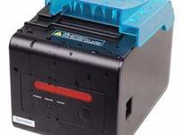 فروش شگفتانه فیش پرینتر xprinter c260 h در شیپور-عکس کوچک