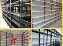 فروش انواع قفسه فلزی (ارسال رایگان) در شیپور-عکس کوچک