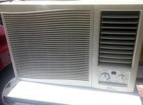 کولر تک الکتریک پنجره ای در شیپور-عکس کوچک