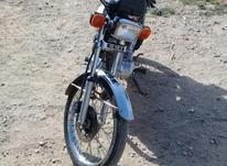 موتور هندا 200 در شیپور-عکس کوچک