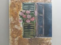 تابلو نقاشی روی بوم در شیپور-عکس کوچک