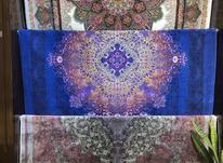 قالیشویی ومبلشویی درسا قالی شویی در شیپور-عکس کوچک