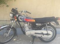 فروش موتور 125 زیر قیمت در شیپور-عکس کوچک