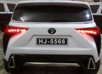 ماشین شارژی لکسوز  در شیپور-عکس کوچک