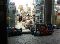 مغازه تجاری خیابان بروجرد ملایر50 متر  در شیپور-عکس کوچک