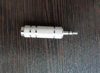 مبدل جک 6.35 میکروفن  به 3.5 AUX استریو در شیپور-عکس کوچک