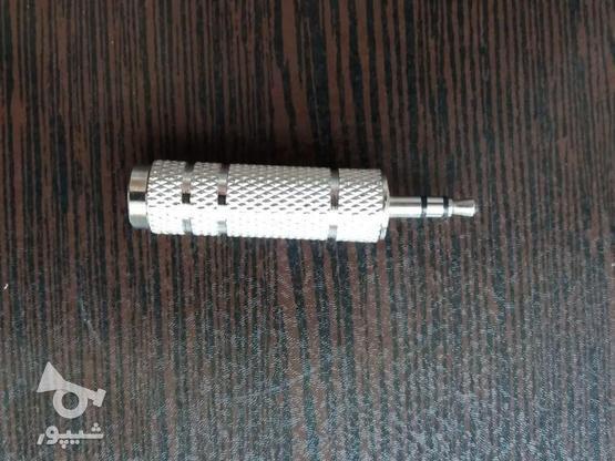 مبدل جک 6.35 میکروفن  به 3.5 AUX استریو در گروه خرید و فروش لوازم الکترونیکی در قم در شیپور-عکس1