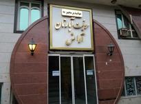 تور مشهد مقدس 6 روزه در شیپور-عکس کوچک