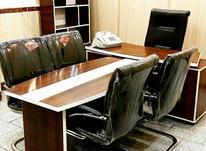 میز و کنفرانس ست / اقای میز در شیپور-عکس کوچک