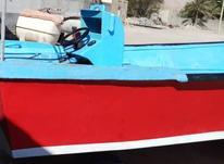 فروش تشت دیری نو29 فوت در شیپور-عکس کوچک