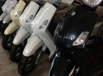 بنلی ستا 125سی سی نقدواقساط در شیپور-عکس کوچک