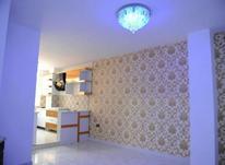 آپارتمان 56متری فاز یک اندیشه در شیپور-عکس کوچک