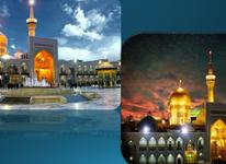 تور بوشهر مشهد (دیر کنگان عسلویه) در شیپور-عکس کوچک