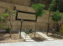 آپارتمان مسکونی 120 متری  اختیاریه در شیپور-عکس کوچک