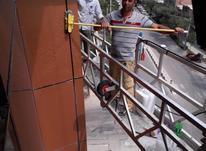 شستشوی نمای ساختمان در شیپور-عکس کوچک