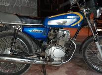 موتور سیکلت ۸۶ درحد در شیپور-عکس کوچک