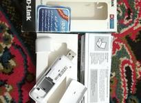 مودم USB دی لینک مدلDWM-156 در شیپور-عکس کوچک