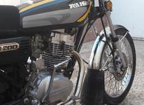 موتور رهرو 200 مدل 93 در شیپور-عکس کوچک
