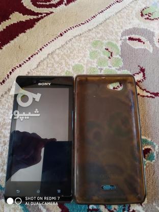 گوشی سونی اکسپریا در گروه خرید و فروش موبایل، تبلت و لوازم در فارس در شیپور-عکس1