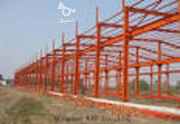 سوله صادراتی و صادرات سوله در گروه خرید و فروش خدمات و کسب و کار در اردبیل در شیپور-عکس1