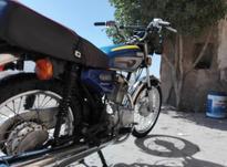 موتور125بسیار تمیز در شیپور-عکس کوچک