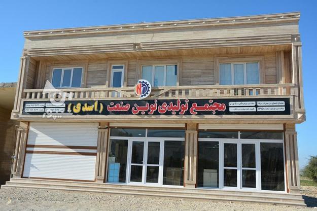 استخدام نجار حرفه ای و نیمه حرفه ای در گروه خرید و فروش استخدام در بوشهر در شیپور-عکس1