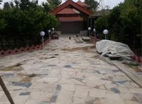 فروش باغ ویلا اکازیون  در شیپور-عکس کوچک