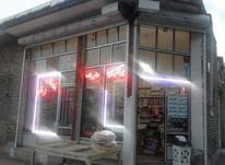 37 متر  مغازه شش دانگ سند با ماده 47 در شیپور-عکس کوچک