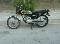 موتور سیکلت تیزکار 86 در شیپور-عکس کوچک