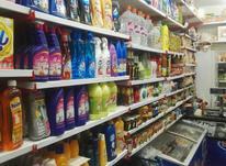 واگذری مغازه سوپر مارکت با وسایل  به صورت اجا ره در شیپور-عکس کوچک