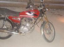 موتورسیکلت  هندا  در شیپور-عکس کوچک