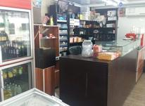 فروشی مغازه 40 متری در شیپور-عکس کوچک