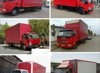 باربری حمل و نقل اسباب کشی حیدری با صددرصد تضمینی  در شیپور-عکس کوچک