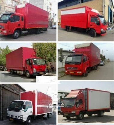 باربری حمل و نقل اسباب کشی حیدری با صددرصد تضمینی  در گروه خرید و فروش خدمات در بوشهر در شیپور-عکس1