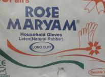 فروش ویژه دستکش رزمریم در شیپور-عکس کوچک
