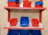 پالت ابزار پلاستیکی  در شیپور-عکس کوچک