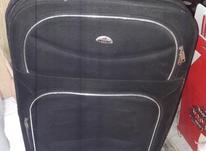 چمدان دست دوم  در شیپور-عکس کوچک