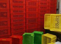 فروش جعبه پلاستیکی و سبد پلاستیکی  در شیپور-عکس کوچک