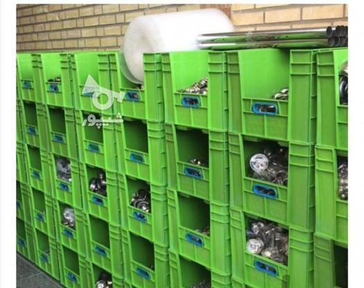 فروش جعبه پلاستیکی و سبد پلاستیکی  در گروه خرید و فروش خدمات و کسب و کار در تهران در شیپور-عکس8