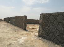 چهاردیواری باغ 500 متر  در شیپور-عکس کوچک